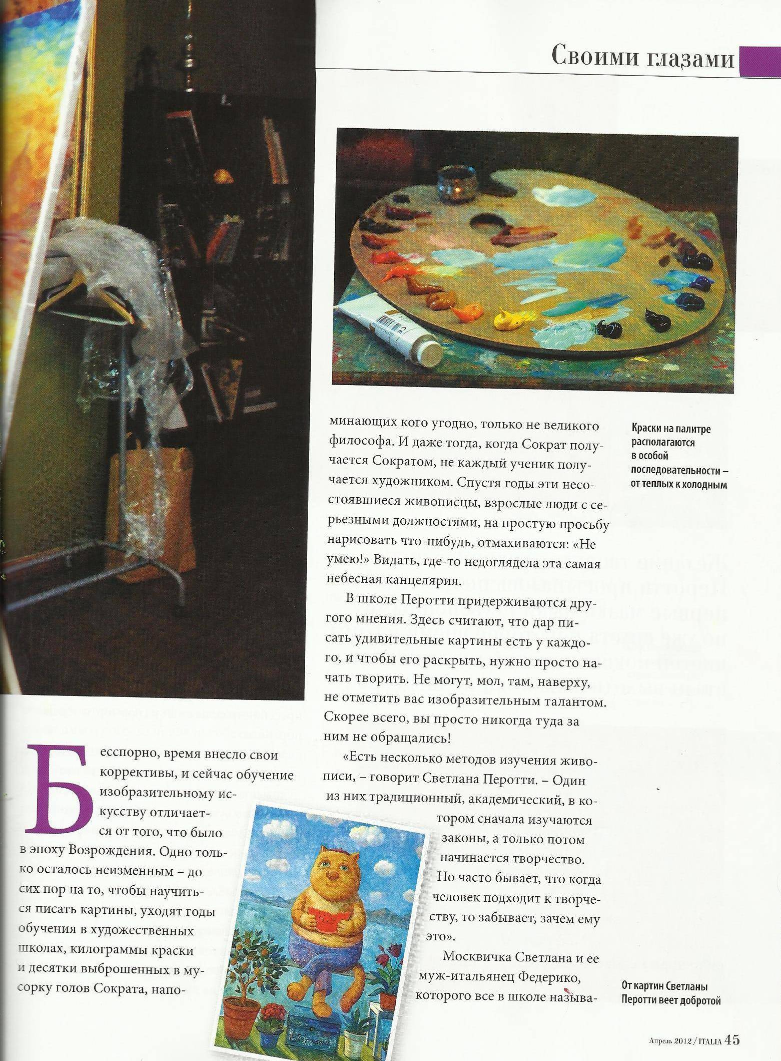 Scan36