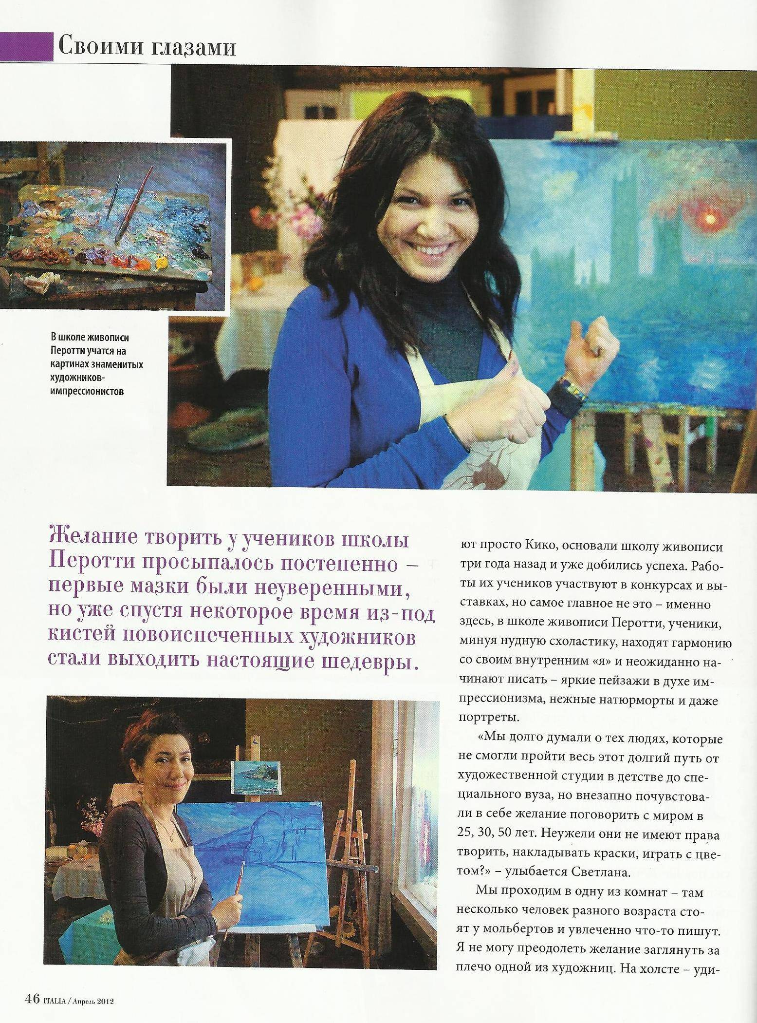 Scan37