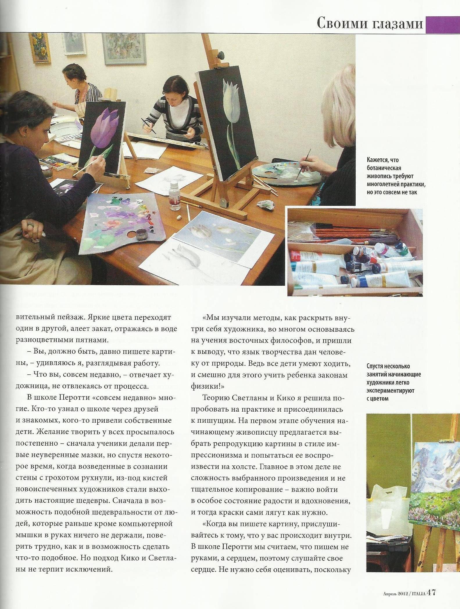 Scan38