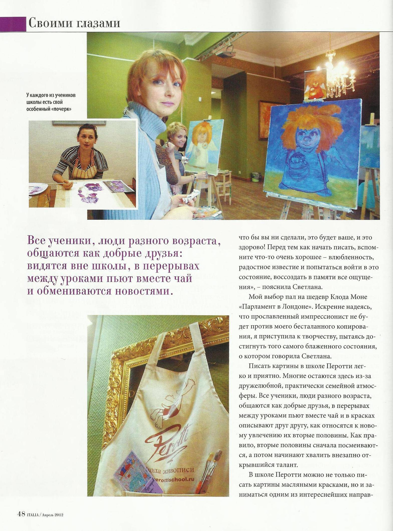 Scan39